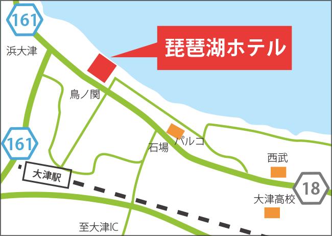 大津会場-琵琶湖ホテル