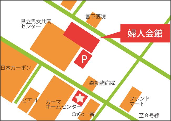 近江八幡会場-婦人会館