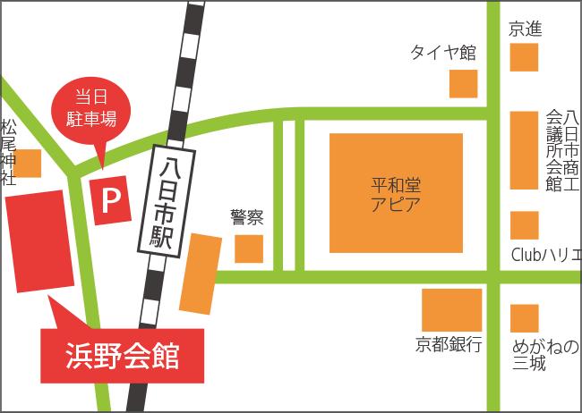 東近江会場-浜野会館