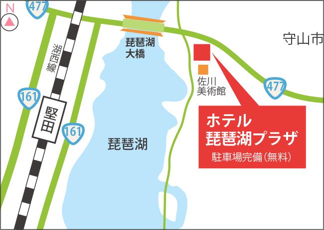 守山会場-ホテル琵琶湖プラザ