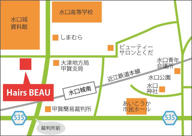 甲賀会場-Hairs BEAU