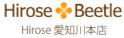 Hirose・Beetle 愛知川本店