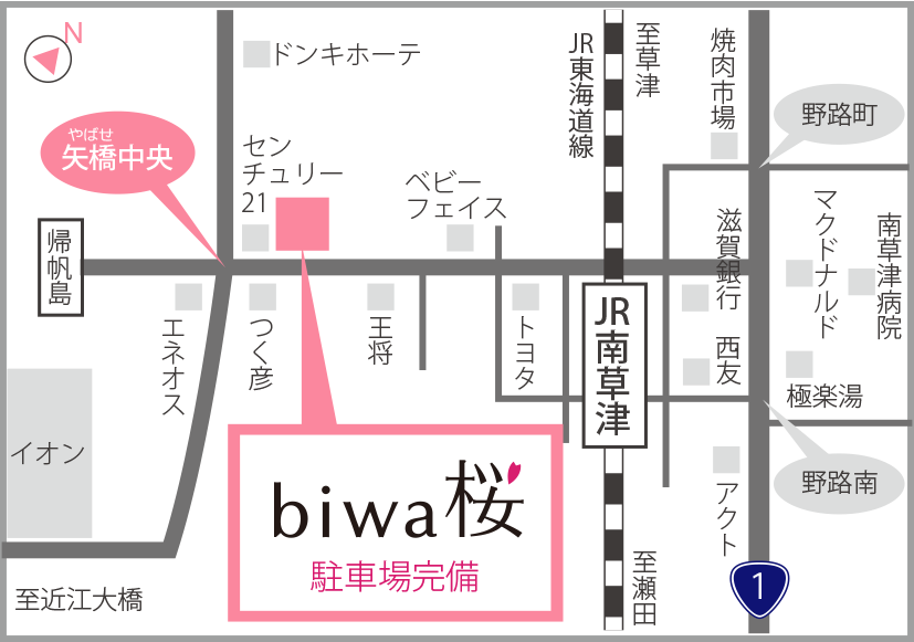 南草津店-地図