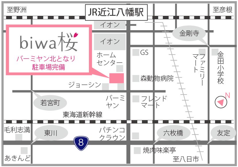 近江八幡店-地図