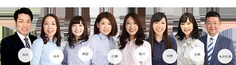スタッフブログ 近江八幡・南草津店のご紹介