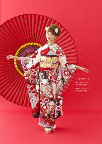 成人式は和スタイルでプリンセスになる?滋賀県の成人式はびわ桜の振袖で決まり。